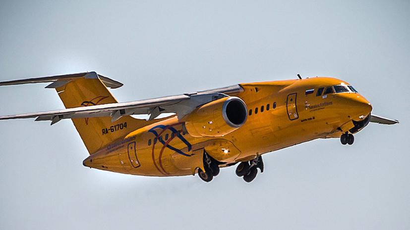 Минтранс: сертификат эксплуатанта «Саратовских авиалиний» аннулирован