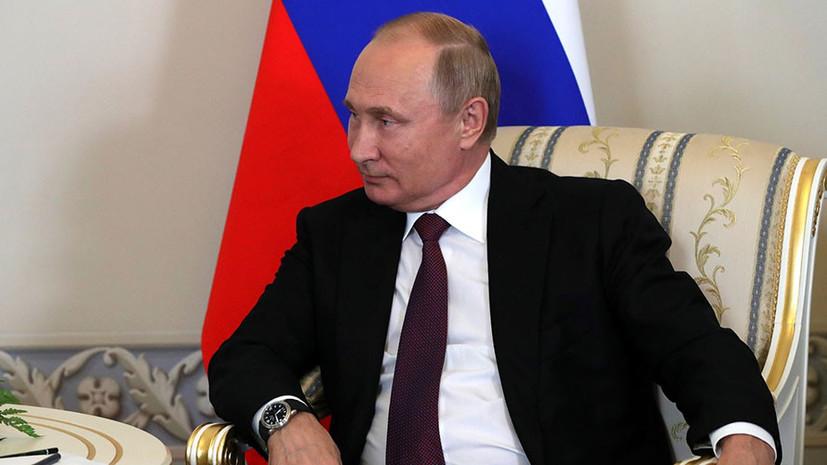Песков: Путин вряд ли приедет на тренировку сборной России по футболу