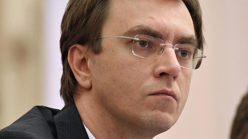 Украинский министр заявил, что Москву можно «только сжечь»