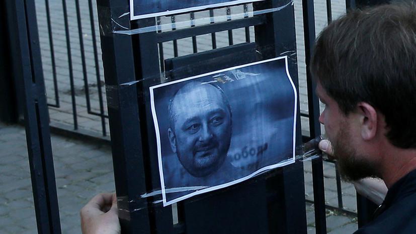 Депутат Европарламента: работать журналистом на Украине сейчас физически опасно
