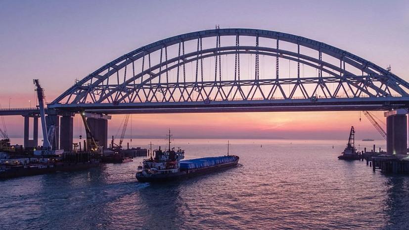 В МВД заявили о получении ряда звонков о «минировании» Крымского моста