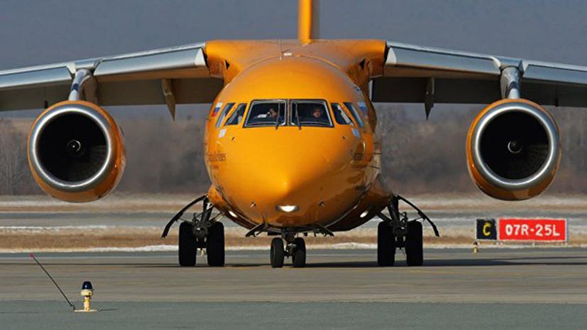 Транспортная прокуратура начала проверку соблюдения прав пассажиров «Саратовских авиалиний»
