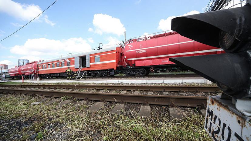 Пожарный поезд направили для тушения склада в Москве
