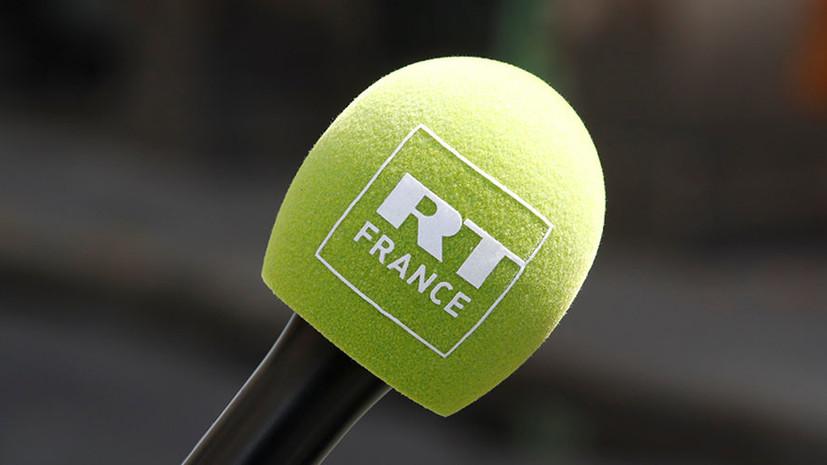 Журналиста RT France не пустили на мероприятие в Елисейский дворец