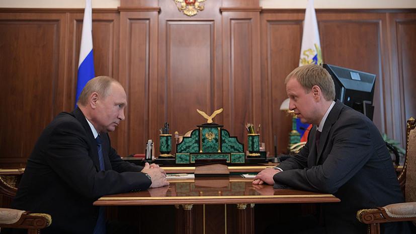 Путин назначил Томенко врио губернатора Алтайского края