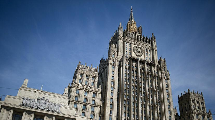 МИД России призвал международное сообщество принудить власти Украины к защите журналистов