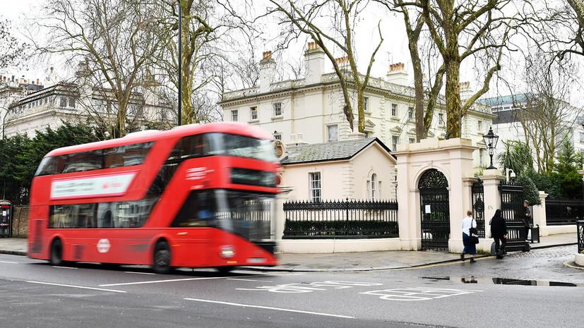 В посольстве России заявили, что дело Перепеличного контролируют британские спецслужбы