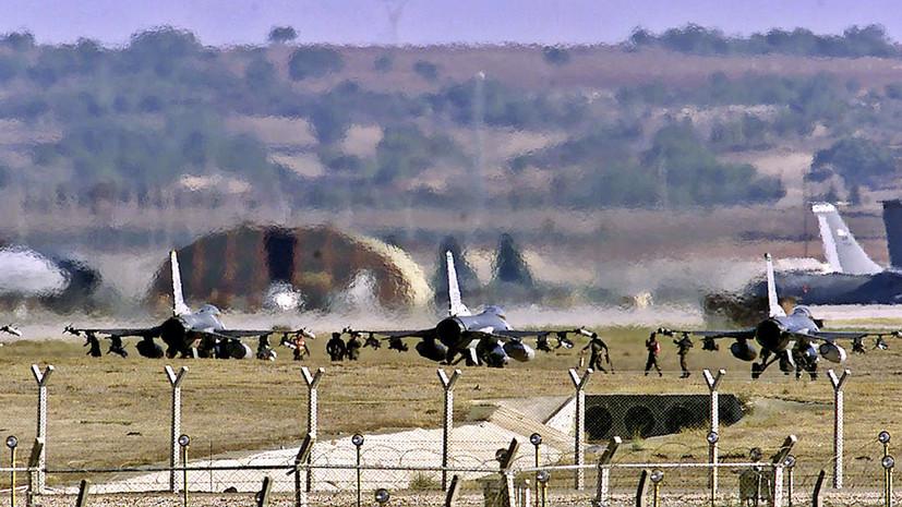 В МИД Турции пригрозили закрыть для США авиабазу Инджирлик