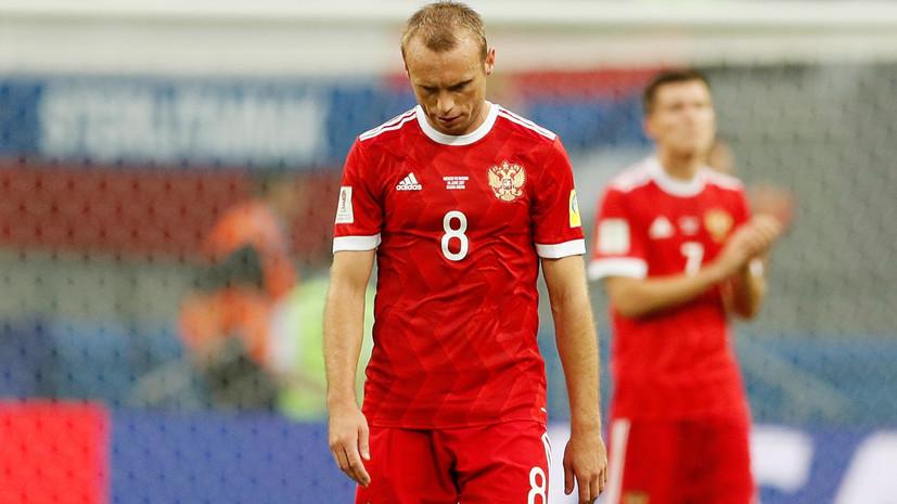 Гаджиев о составе сборной России перед матчем с Австрией