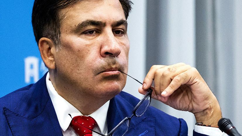 Суд в Киеве отказал Саакашвили в иске к МВД Украины из-за лишения его гражданства