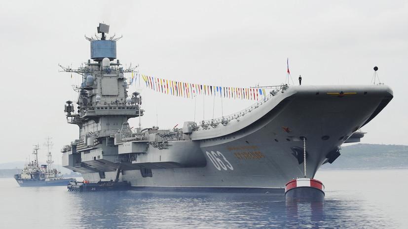 Арктический форпост: как Северный флот стал одним из самых мощных объединений ВМФ России