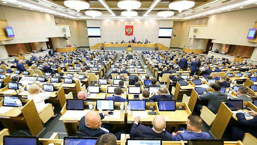В Госдуме прокомментировали ситуацию с инсценировкой убийства Бабченко