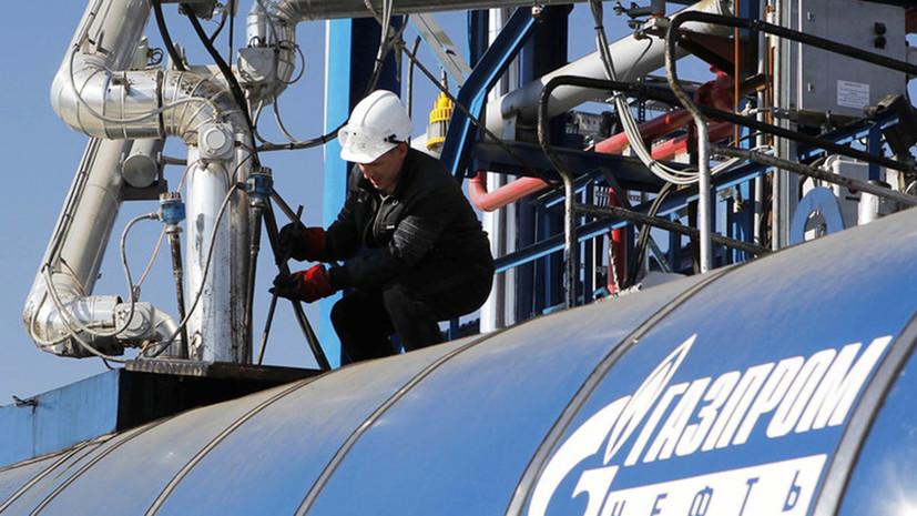 «Газпром» намерен отстоять собственные активы от посягательств украинского «Нафтогаза»