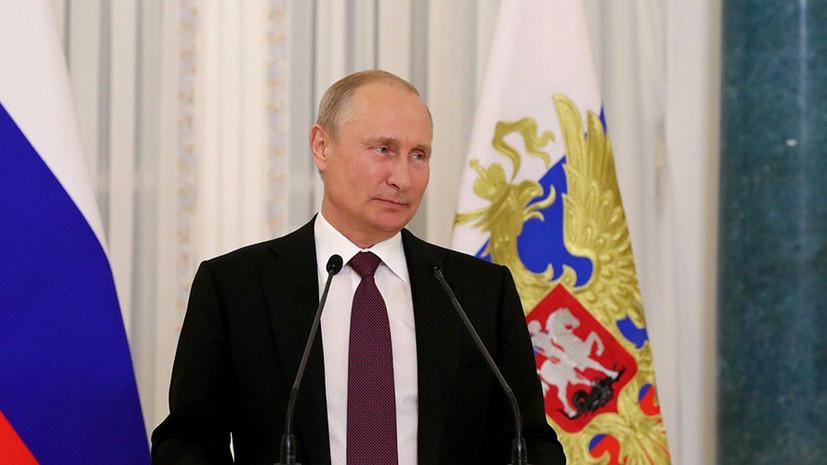 Путин заявил, что Россия заинтересована в равных условиях поставок энергоносителей