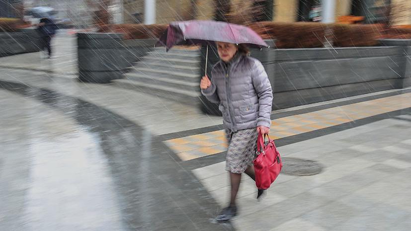Директор Гидрометцентра предупредил о резком похолодании в Москве