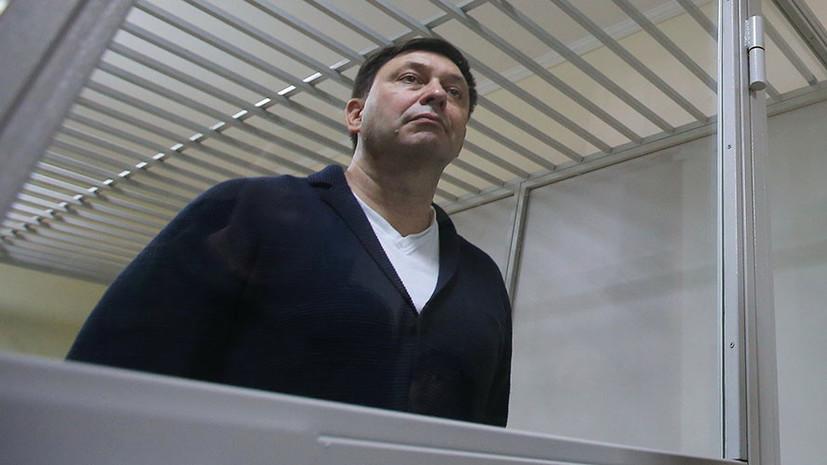 Представитель миссии ОБСЕ прокомментировал ситуацию вокруг Вышинского
