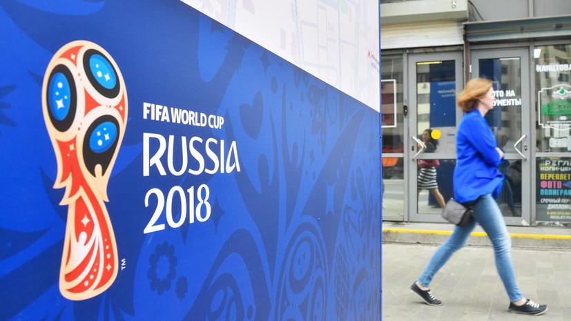 В Сеченовском мединституте опровергли сообщения о выселении студентов из-за ЧМ по футболу