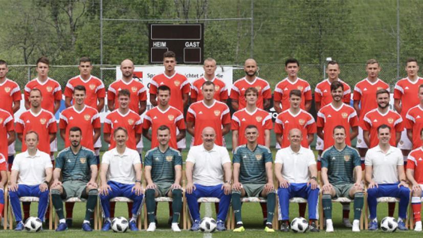 Опубликован стартовый состав сборной России по футболу на матч с Австрией