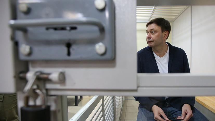 ВМИДРФ назвали возмутительной ситуацию сВышинским