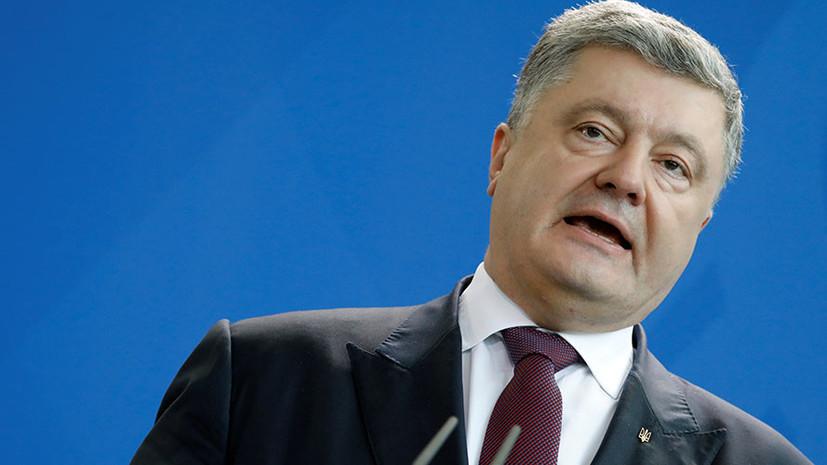 Порошенко: Бабченко хотели убить для дестабилизации ситуации на Украине