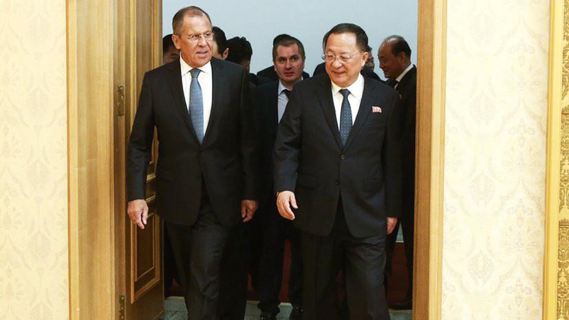 К чему Лавров призвал КНДР и США в ходе визита в Пхеньян