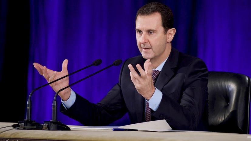 Асад: конфликта между Россией и США в Сирии удалось избежать благодаря мудрости Москвы