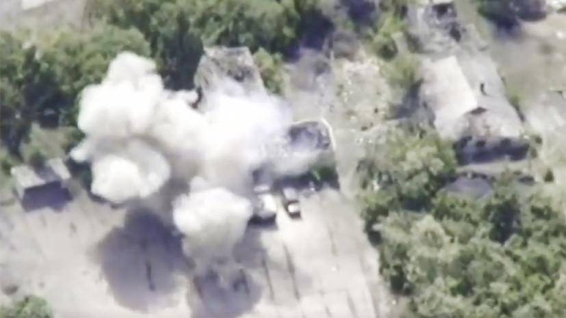 Появилось видео уничтожения военной техники ВСУ под Горловкой