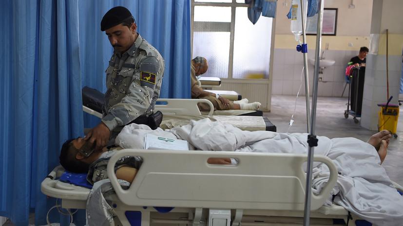 В результате взрыва в Афганистане пострадали восемь человек