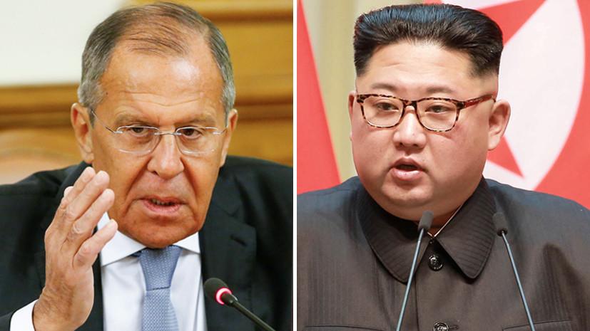 Источник сообщил о встрече Лаврова с Ким Чен Ыном