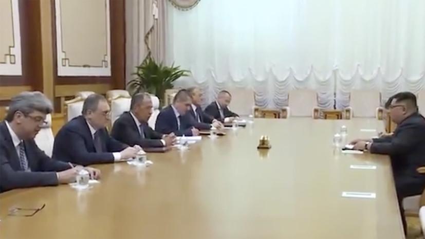 МИД России опубликовал видео со встречи Лаврова и Ким Чен Ына