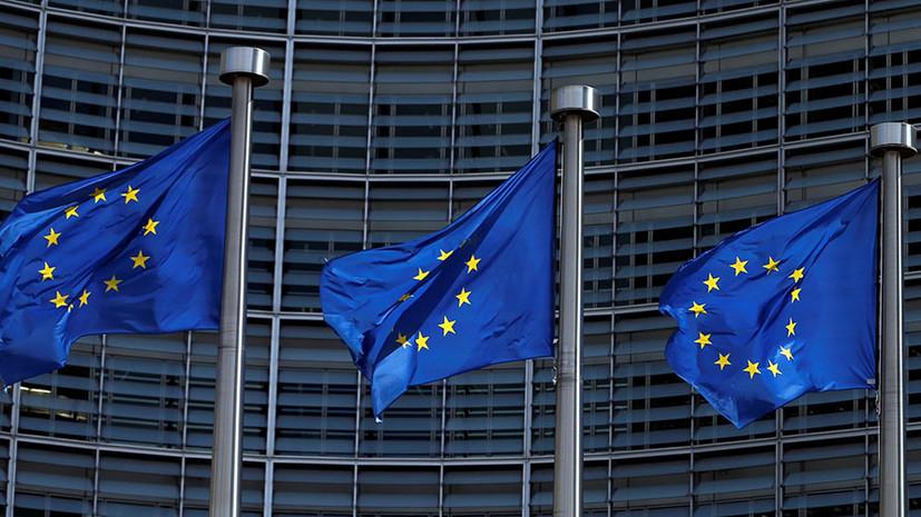 Франция пообещала единый ответ ЕС на пошлины США