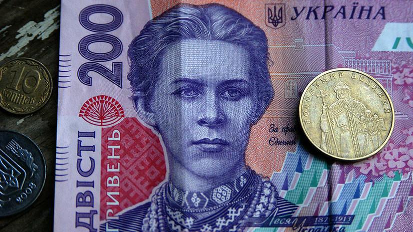 Глава НБУ не исключил введения жёстких ограничений в случае отказа МВФ выделить новый транш