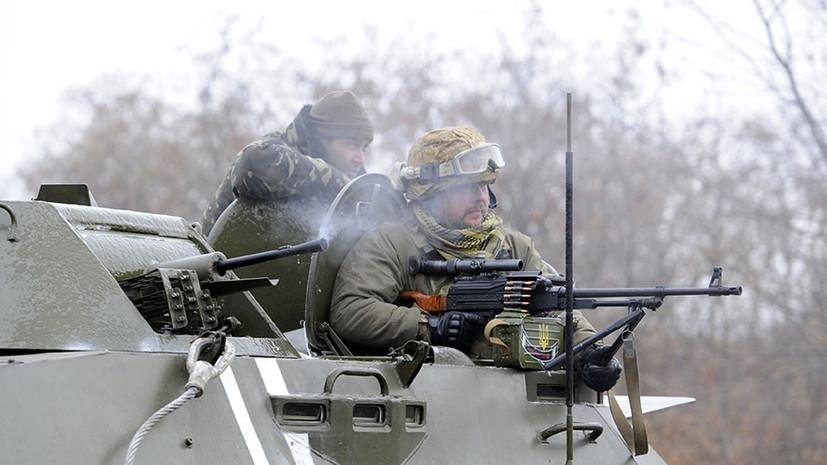 В ДНР рассказали о снижении количества обстрелов со стороны ВСУ