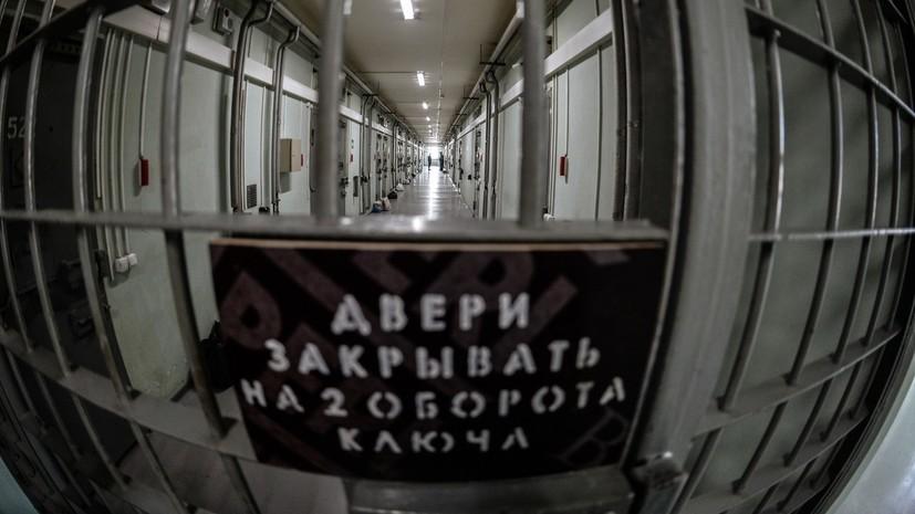 Путин призвал ФСИН обеспечить международные стандарты содержания в местах лишения свободы
