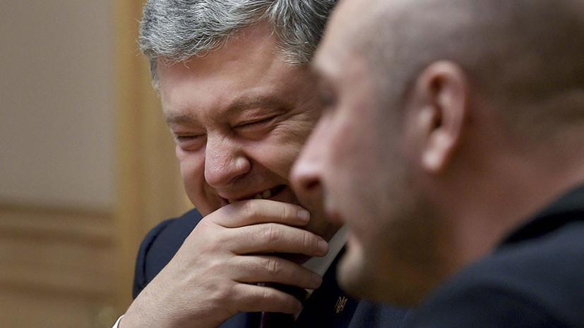 Порошенко назвал блестящей спецоперацию СБУ по инсценировке убийства Бабченко