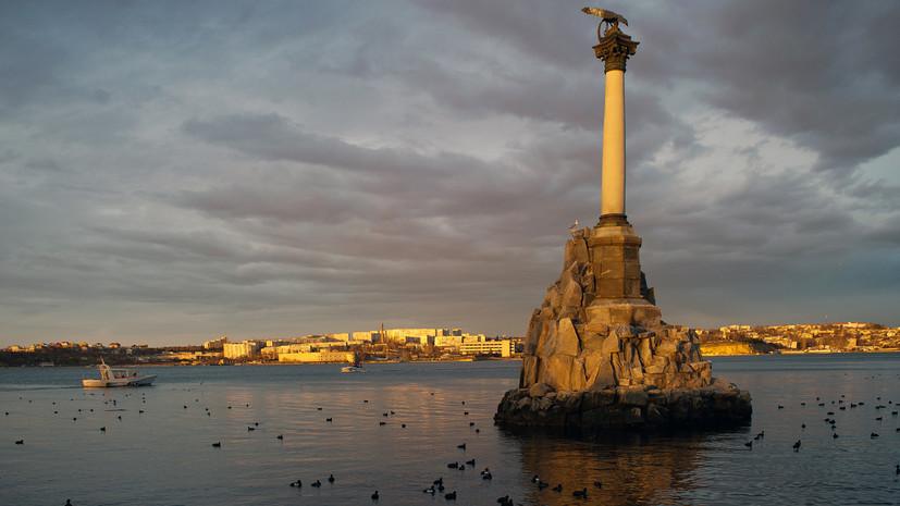 Княгиня Романова считает, что Крым находится в надёжных руках