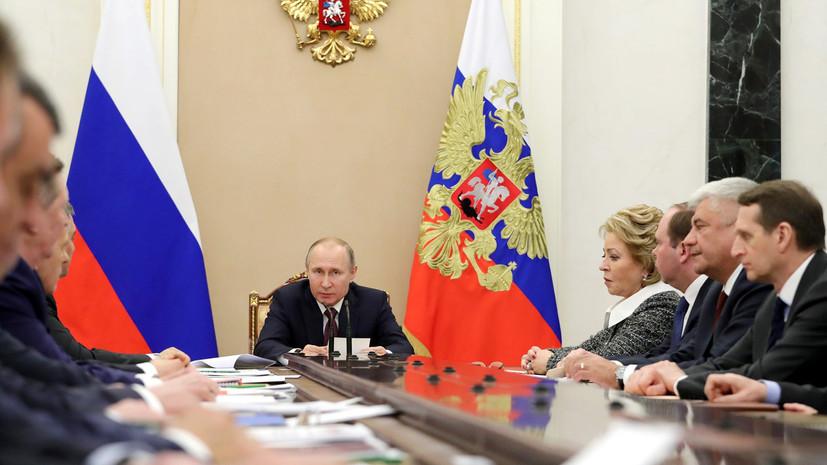 Путин обсудил с Совбезом России подготовку к ЧМ-2018