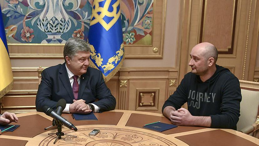 Глава МИД Литвы заявил, что не понял инсценировку убийства Бабченко