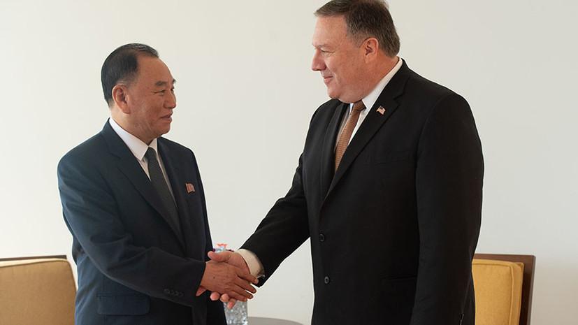 Помпео начал в Нью-Йорке встречу с представителем КНДР