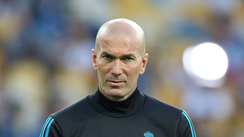Зидан рассказал о причинах ухода из «Реала»