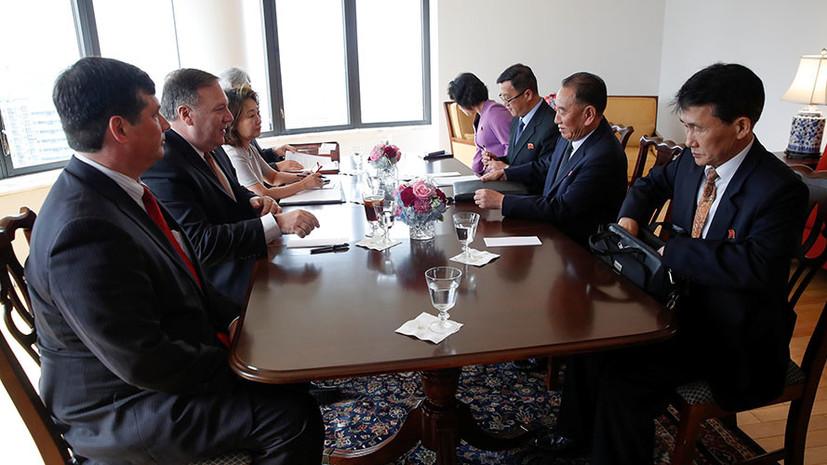 Помпео назвал содержательными переговоры с делегацией КНДР