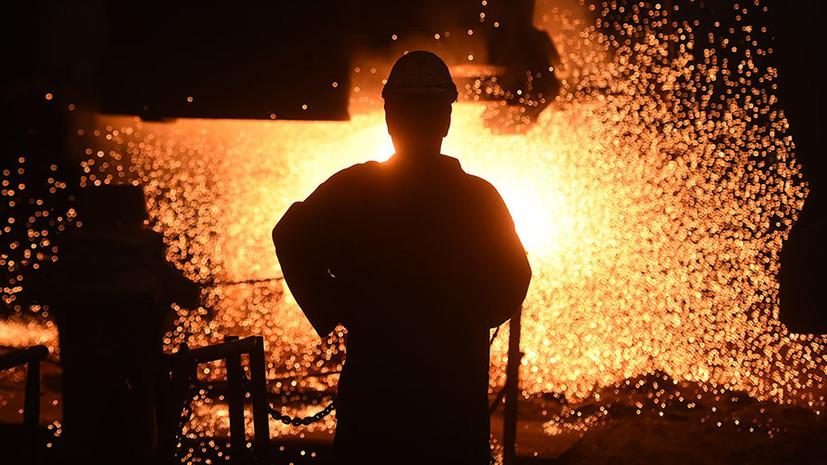 В МИД Бельгии призвали страны ЕС ответить на введённые США пошлины на сталь и алюминий