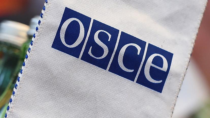 В ОБСЕ подтвердили случаи обстрелов в районе нахождения СММ в Донбассе