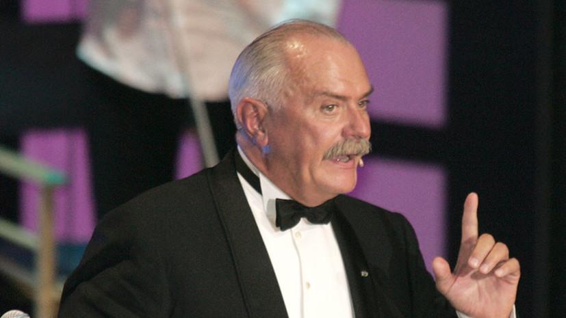 Михалков прокомментировал свою декларацию за 2017 год