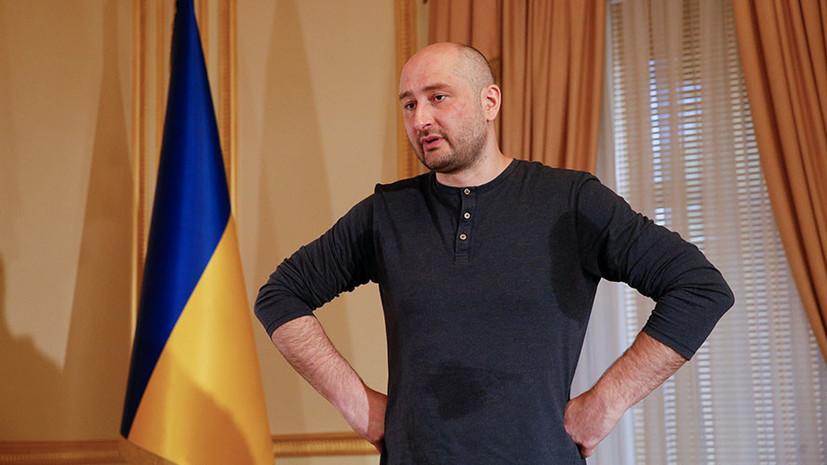Украинец Цымбалюк назвал себя «исполнителем убийства» Бабченко