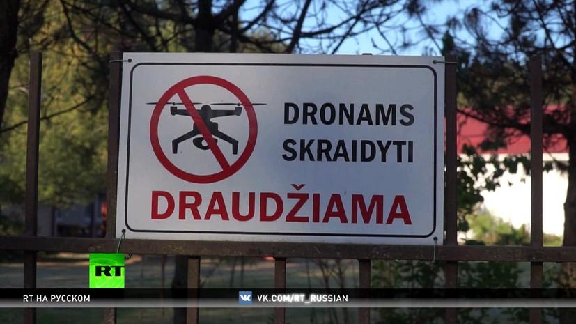 В ответе за пытки: ЕСПЧ признал вину Литвы и Румынии в размещении секретных тюрем ЦРУ