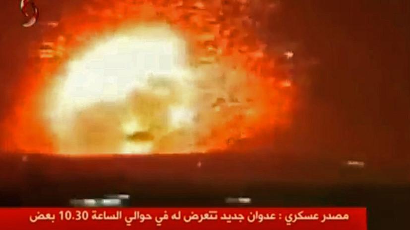 С дальним прицелом: как удары по Сирии могут быть связаны с заявлениями  Израиля о ядерной программе Ирана — РТ на русском
