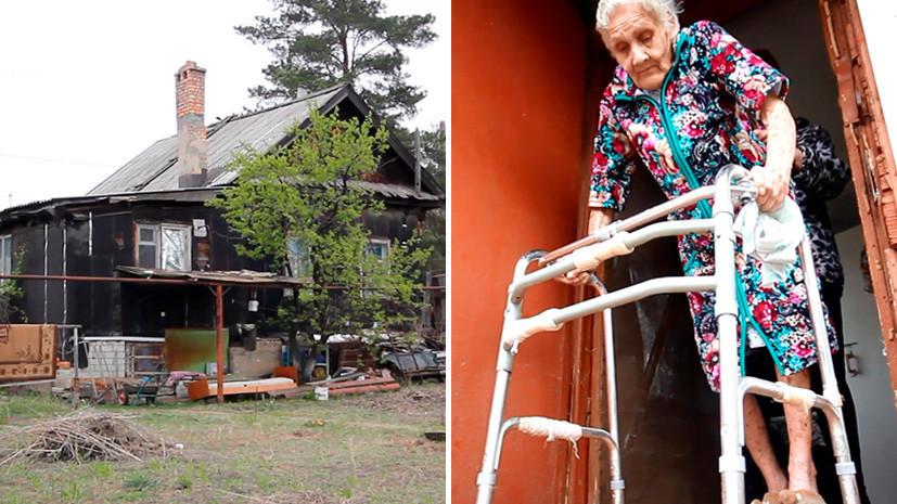 95-летняя вдова ветерана живёт в разваливающемся доме в Энгельсе