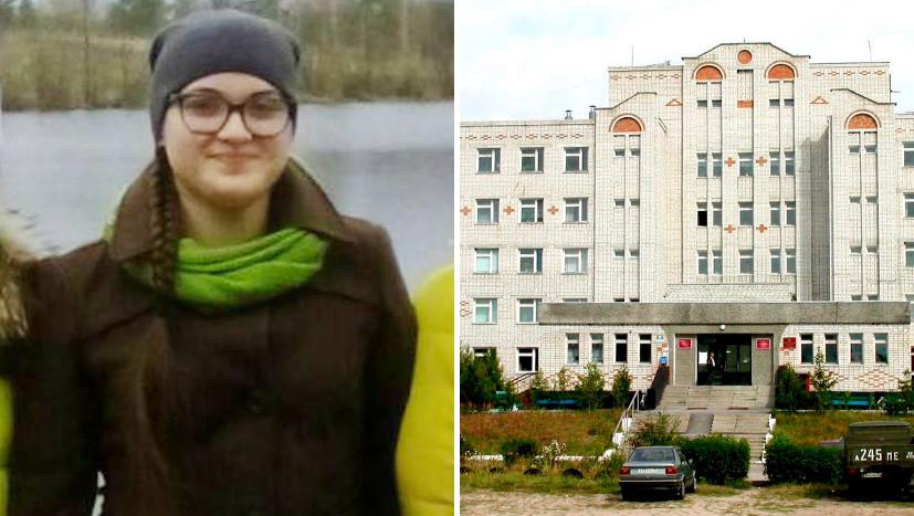 16-летняя девушка погибла, когда врачи не смогли обнаружить у неё диабет