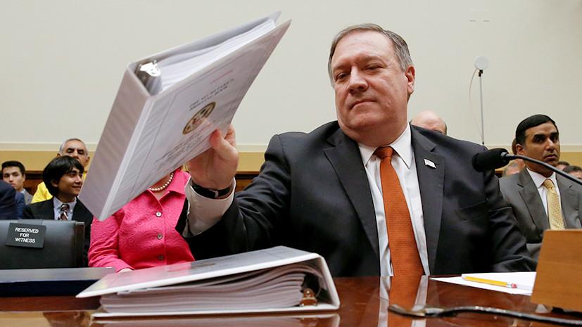 Помпео: США планируют  усилить санкции против Российской Федерации